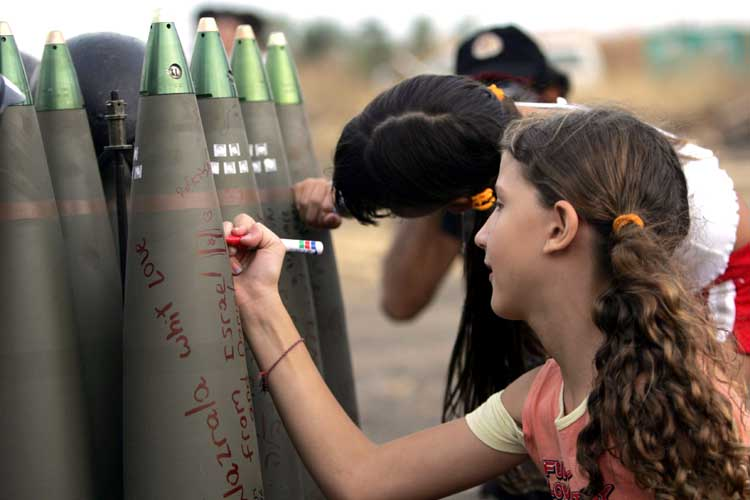 How many times are bombs sent to Israel on a daily basis?