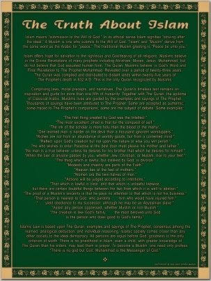 Sayings of The Prophet | Islamic Values